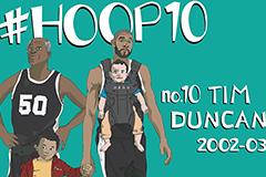 Hoop10-Duncan_thumb