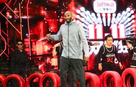 SEPT 12, 2017: LAKERS' LEGEND KOBE BRYANT UNVEILS NBA CHINA ACADEMY PLANS