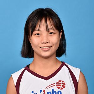 Yutong Wu