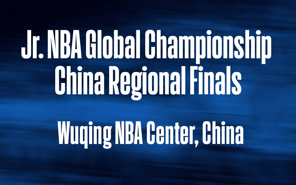 Wuqing NBA Center, China